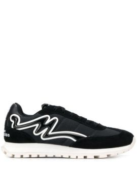 The Jogger Sneakers - Marc Jacobs