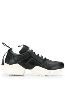 Two Tone Low Top Sneakers - Unravel Project