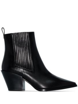 Ankle Boot Clássica Kate - Aeyde