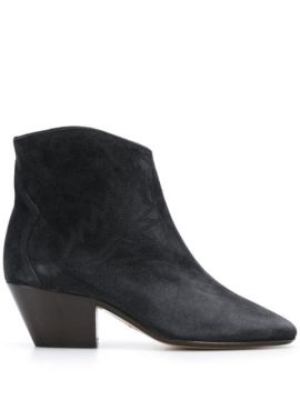 Ankle Boot Bico Fino - Isabel Marant