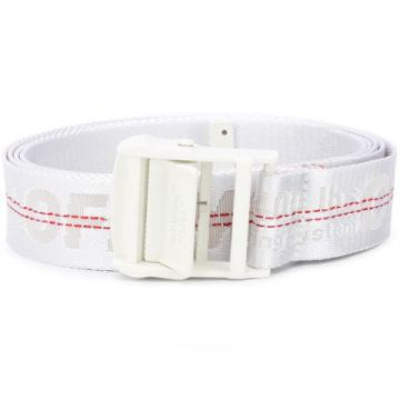 Cinto Industrial Branco - Off-white
